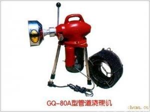 GQ-80A型管道清理机