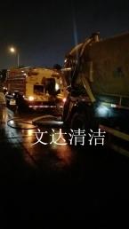 市政管道疏通工程