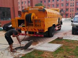 学校工地管道疏通