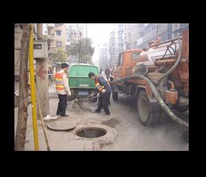 井中污水处理